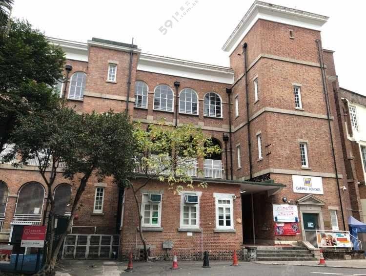 香港猶太教國際學校